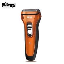 Afeitadora eléctrica DSP profesional para hombres adultos Rzor 220 240V