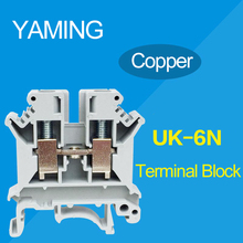5PCS/lot UK-6N Combined general DIN Rail Universal Terminal Blocks Screw Type UK6N Phoenix Type wiring board 57A 800V 5pcs kbl608 6a 800v dip 4 bridge rectifiers