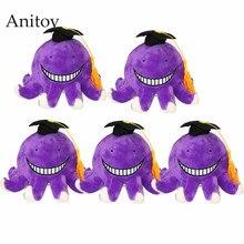 5pcs/lot Anime Cartoon Assassination Classroom Octopus Plush Dolls Soft Stuffed Animal Toys Kid's Gift Children 15cm AP0068