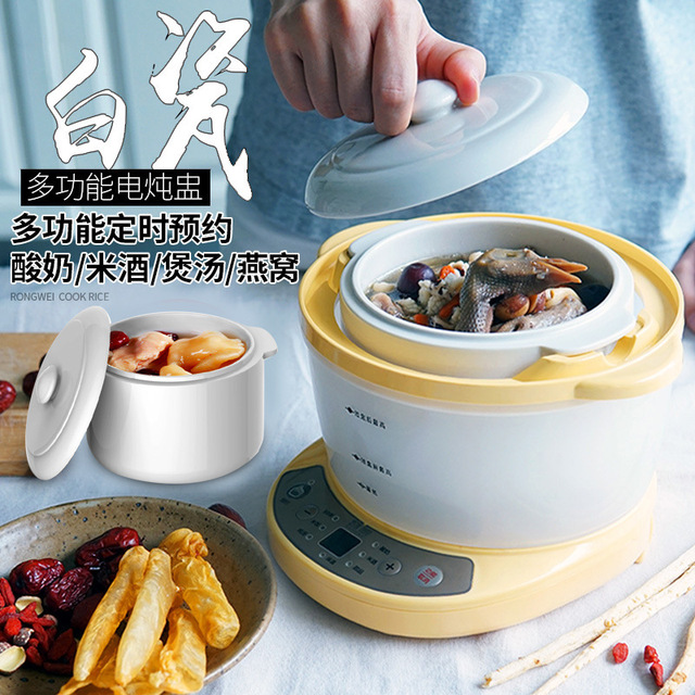 Full automatic keep warm ceramic electric Slow Cookers slow pot  overnight slow cooker  ceramic bear  ceramic stew pot braised 2