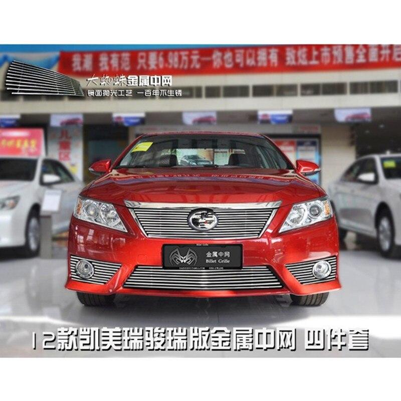 Livraison gratuite pour Toyota Camry 2012-2014 Grille de calandre en acier inoxydable de haute qualité autour de garnitures grilles de course garniture 4 pièces/ensemble