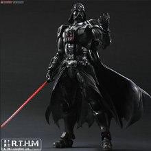 STAR WARS VARIANT PLAY ARTS Kai Darth Vader Action Figure