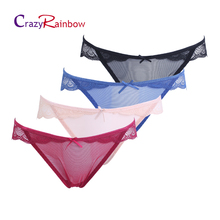 4 pieces a lot! Women Sexy Lace Panties , Women's Low Waist Cotton Briefs Underwear G-Strings Thongs Tangas