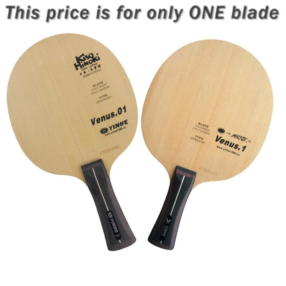 Yinhe Venus.1 V-1 V1 V 1 lame de Ping-Pong