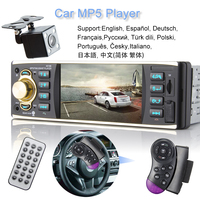 Viecar Car Radio 4.1 Inch Stereo Player MP3 MP5 Car Audio Player Bluetooth Steering Wheel Remote Control USB AUX FM