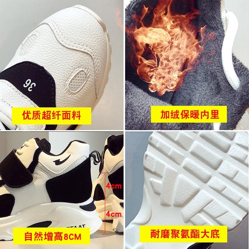 Les Version Coréenne Nouveau Course Harajuku De 1 Casual Explosions Sauvage Sport Chaussures 2018 Yx0wq80