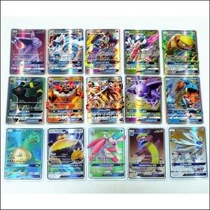 Image 3 - 200 Pcs GX EX MEGA pokemones Cards Game Battle Carte 324pcs Trading Cards Game Children Toy