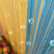 Línea de la borla de cadena cortina escarpada ventana Panel separador de habitaciones cenefa cortina de puerta cortina de la secuencia