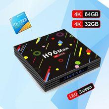 ФОТО h96 max tv android 7.1 tv box rk3328 quad core 4k smart tv vp9 hdr10 usb3.0 wifi bluetooth 4.0 media player  h96 max h2 pk x92