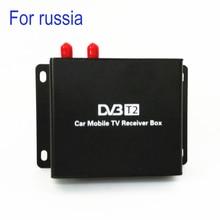 160-190 km/h T2 Del DVB Del Coche Sintonizador de TV MPEG4 SD/HD 1080 P DVB-T2 Receptor de TV Digital para rusia