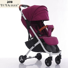 Baby Strollers Ultra-Light Weight