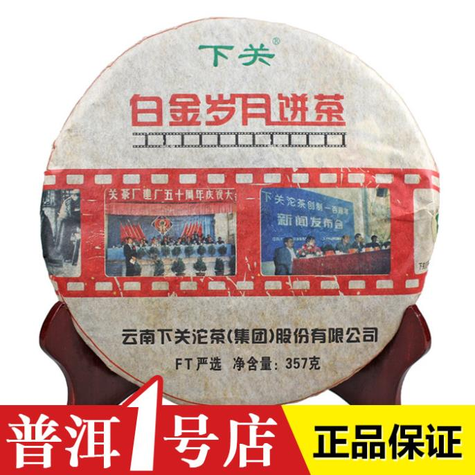 50 memorial tea platier cake font b health b font font b care b font Chinese