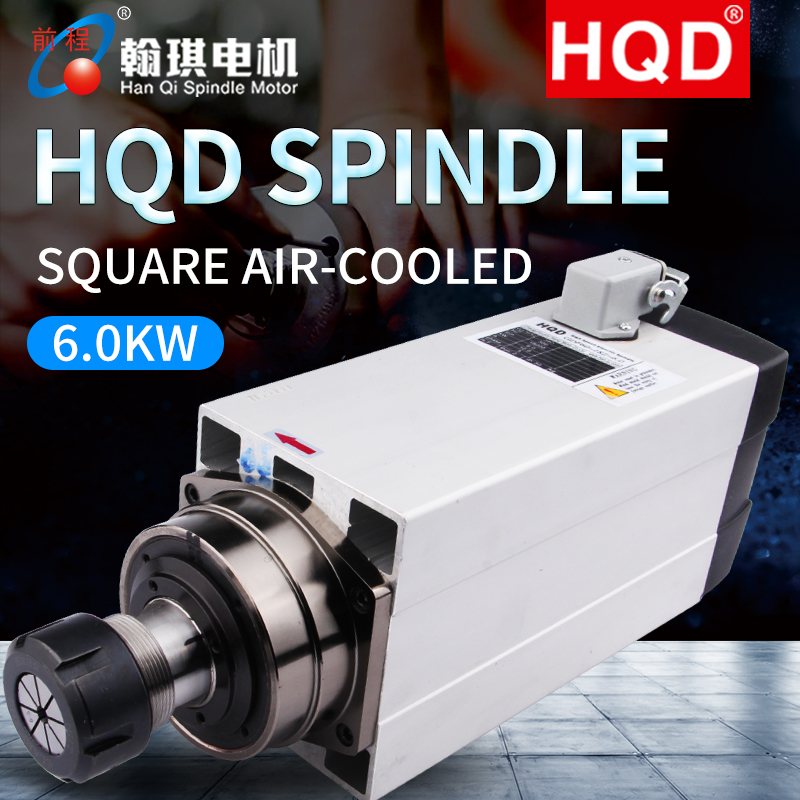 HQD GDF60-18Z-6.0 6.0KW Electric Spindle Square Air-cooled High-speed Engraving Machine Spindle Motor