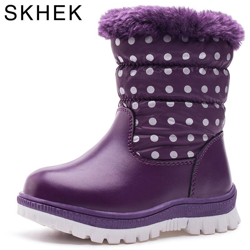 SKHEK Winter Children Boots for Girls Boy Snow Boots Shoes Kids Botas Girls Waterproof Non slip