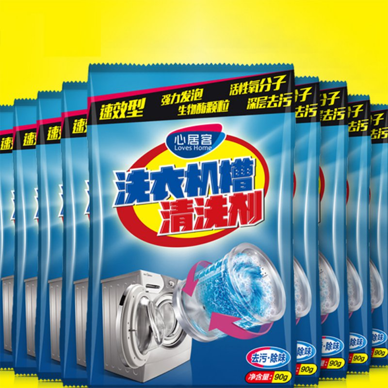 Washing Machine Tank Cleaning Deodorization Cleaning Agent Decontamination Washing Tank Tube Cleaner in Laundry Balls Discs from Home Garden