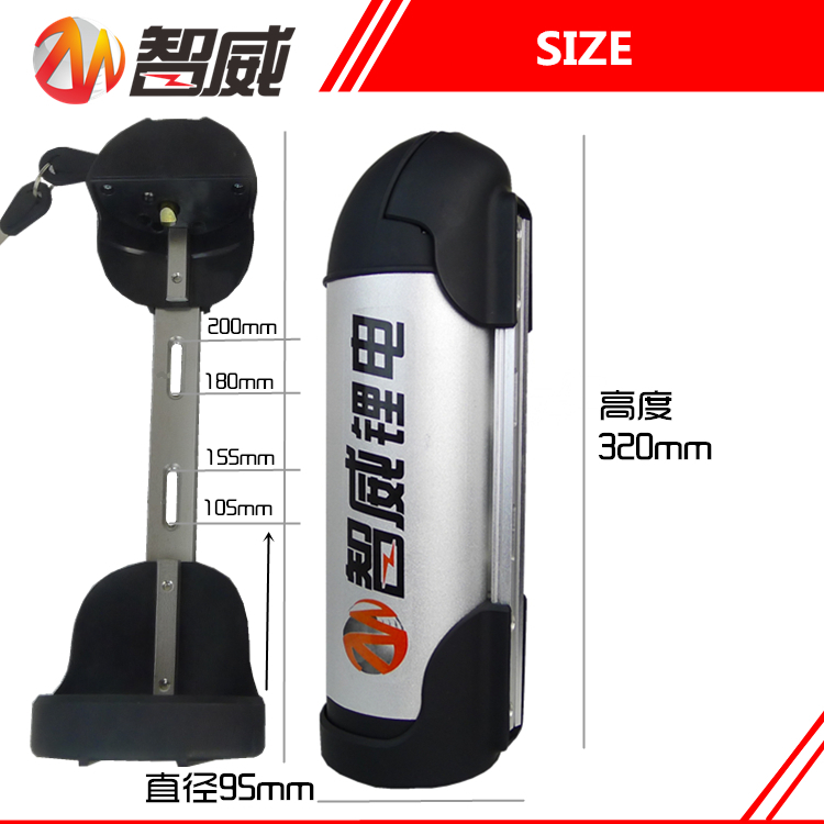 (Bottle) 36V 15AH Lithium Li-ion Rechargeable battery for electric bicycle (50KM) and 36V equipments Power Bank (FREE charger) free customs taxes high quality li ion battery 36v 50ah 26650 battery pack 36v 1000w lithium ion battery for ev ups power bank