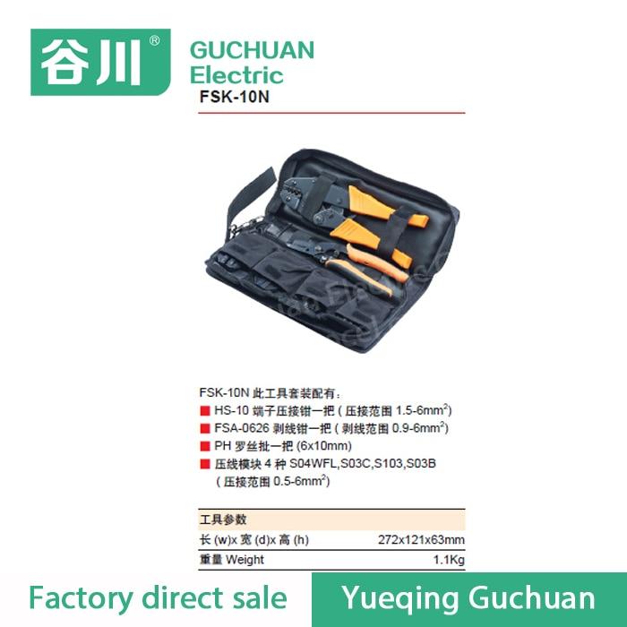 Electric tool set press plier crimping pliers tool-kit FSK-10N  цены