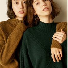 BELIARST 18 Autumn and Winter New Half-high Collar Cashmere Sweater Women's Head Loose Sweater Lazy Twisted Knit Bottoming Shit