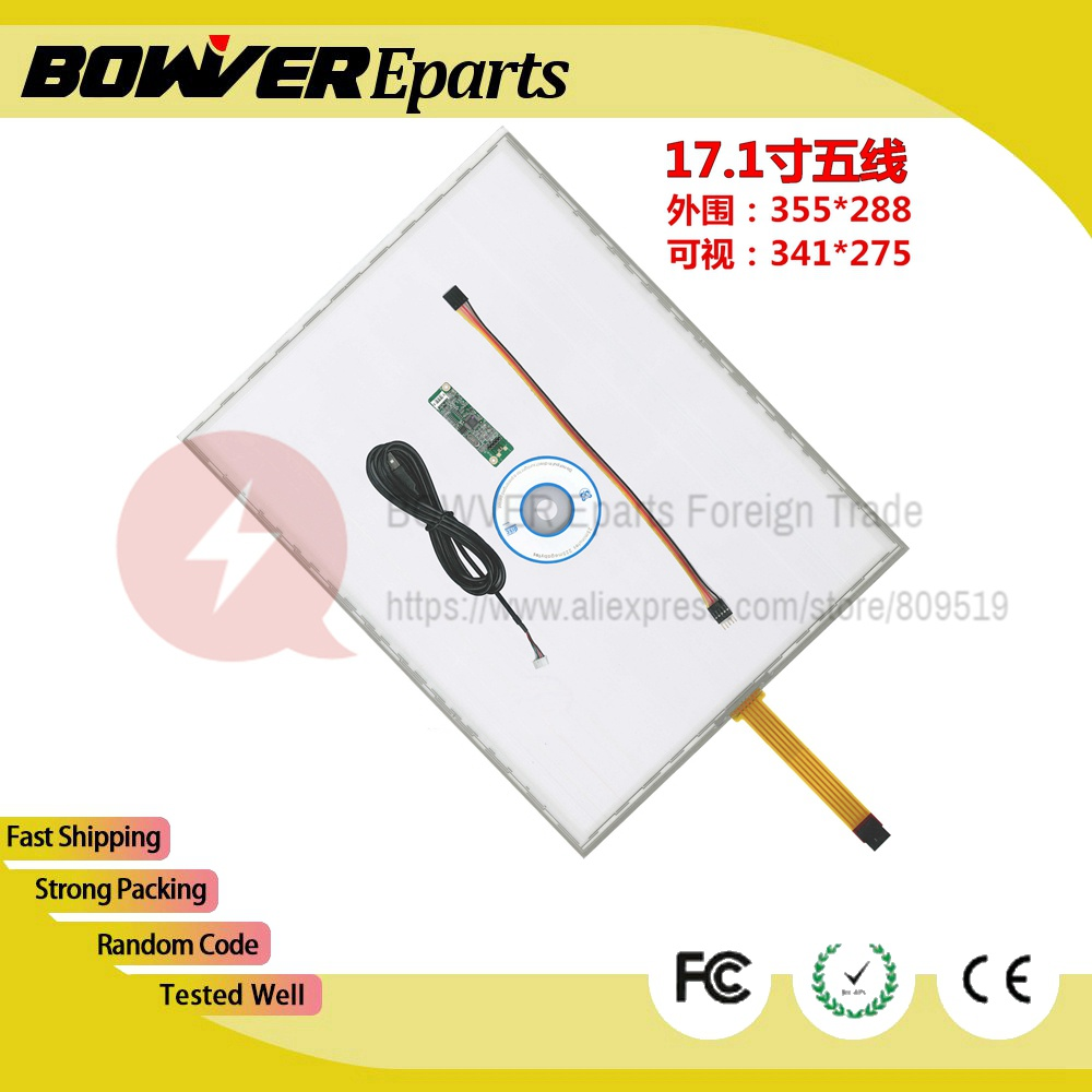 A+ 17 inch Resistive touch screen Touch Screen glass touchsensor 288x355 mm touchglass digitizer 288*355mm стоимость