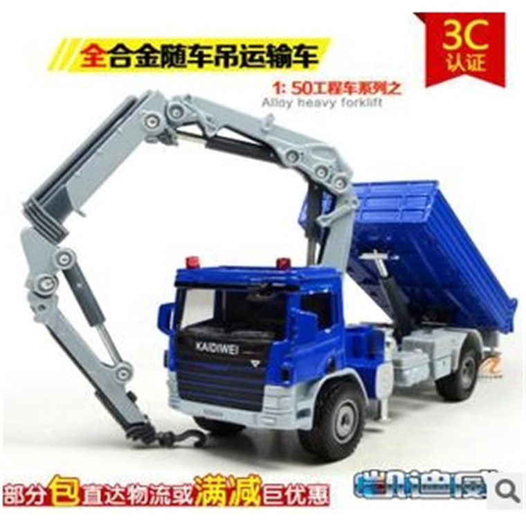 cool truck construction vehicles - photo #4