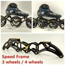 Maratona patins de velocidade inline quadro base de corrida 4 roda 90mm 100mm 110mm transferência 3 rodas 100mm 110mm 125mm patinação 165mm 195mm