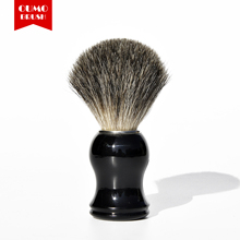 OUMO BRUSH-Pure badger hair knot whit plastic handle men shaving brush