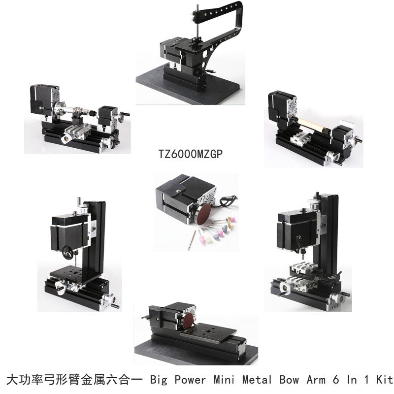 60W Big Power Mini Metal Lathe machine 6 In 1 TZ6000MZGP With Bow Arm for teaching and DIY