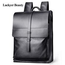 Черный кожаный рюкзак женщин корейской рюкзак мужской рюкзак для подростков back pack мода bagpack mochila 204