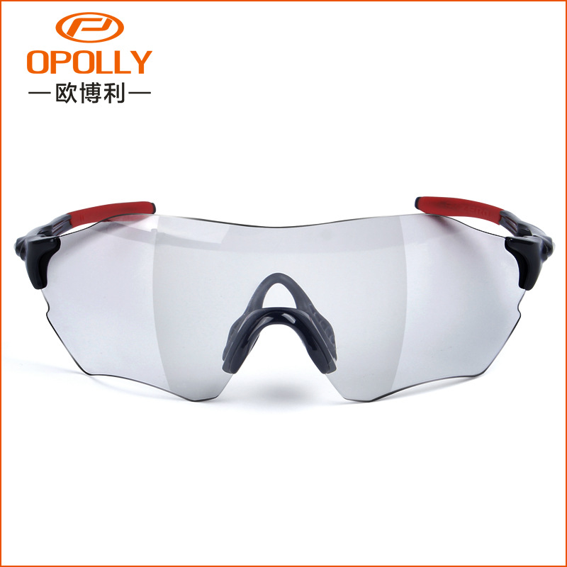 8ce5b2986b5 Riding color changing polarized sunglasses Cycling Sun Glasses Outdoor  Sports Bicycle Road Bike MTB Sunglasses Goggles Eyewear-in Cycling Eyewear  from ...