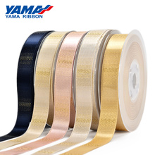 """YAMA эффектом деграде(переход от темного к золотой изнаночные лента 9 мм 16 мм 25 мм, 38 мм, 100 ярдов/рулон 3/"""" 5/8"""" """" 1,5"""" дюймовый Мода ленты подарки свадебное платье"""