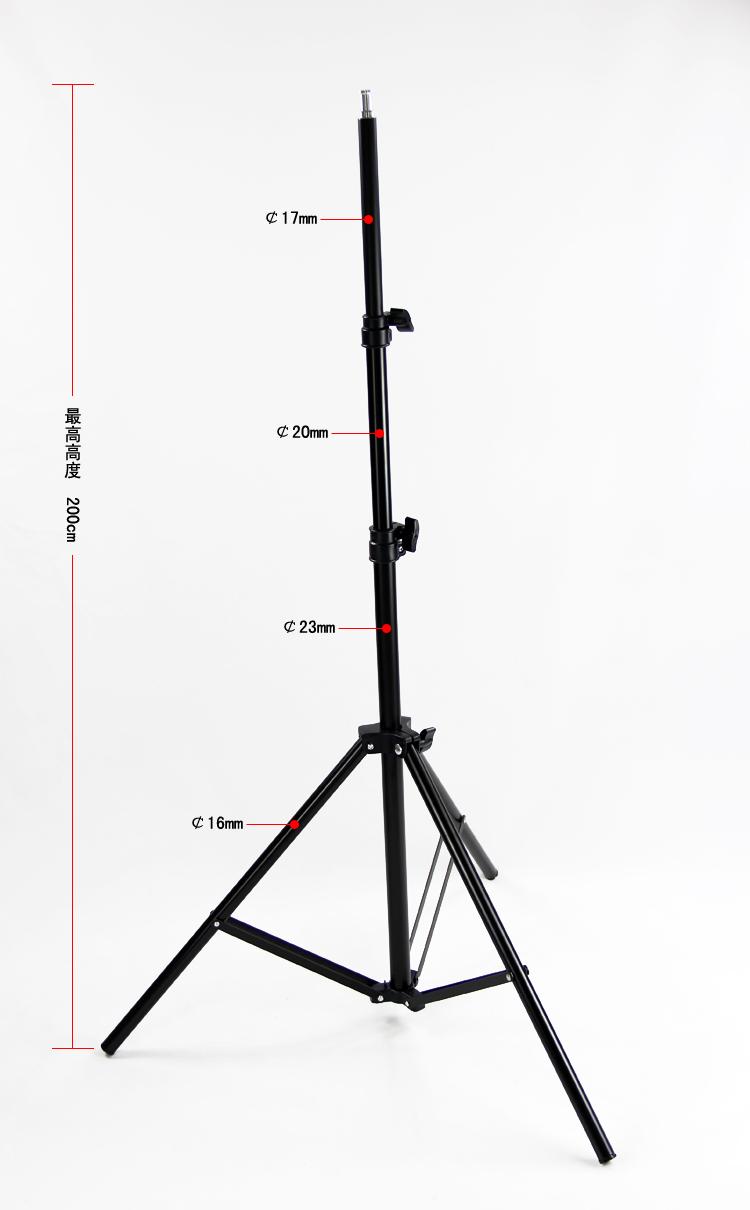 """Prix pour 6'56 """"2 m Fotografia Trépied Photo Studio Accessoires Pour Boîte à lumière Photo Vidéo Éclairage Blitz Lampes Trépied Softbox Lumière Stand"""