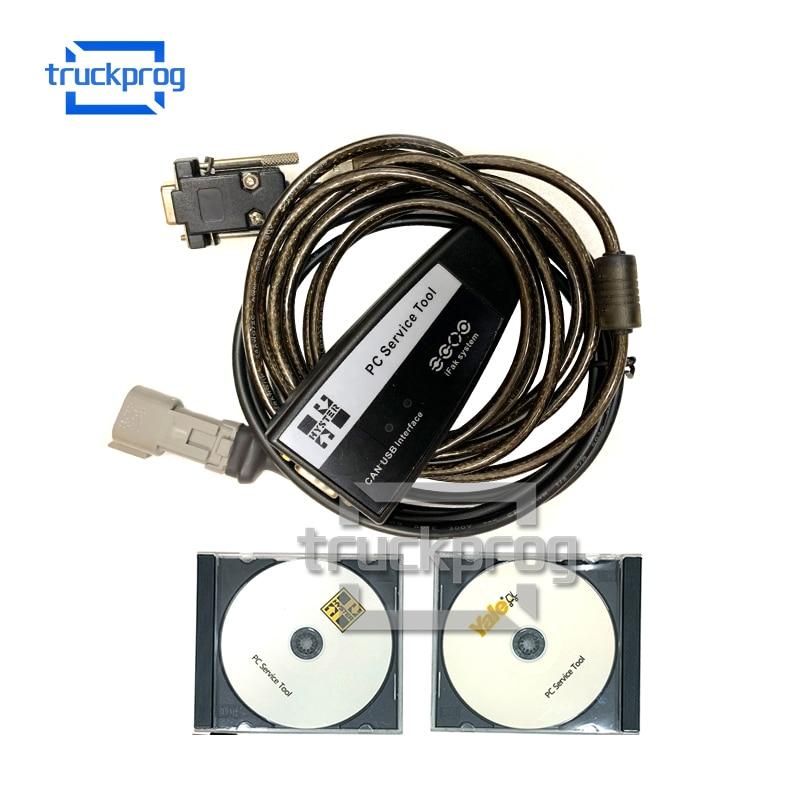 V4.94 для Yale Hyster инструмент для обслуживания ПК CAN USB интерфейс диагностический кабель для автодиагностики вилочного погрузчика