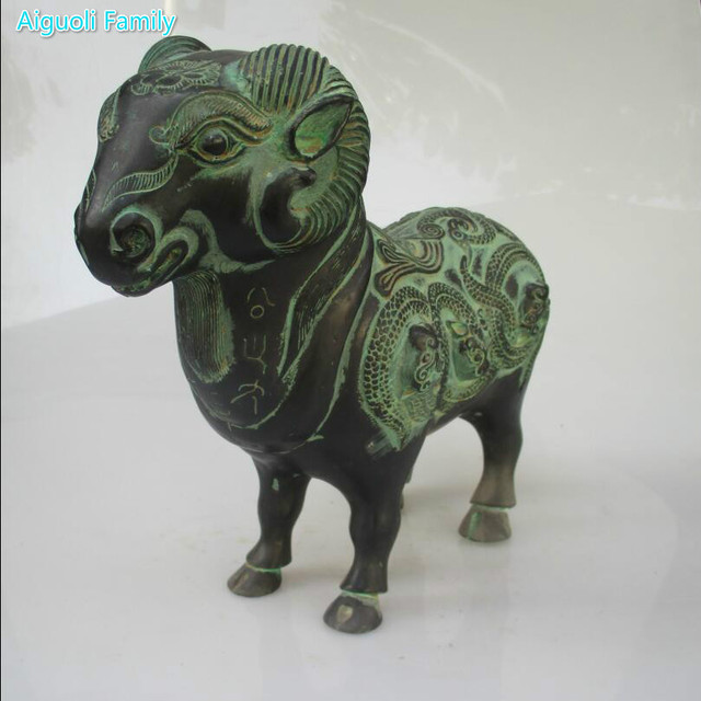 """Collectible Decorated Old Bronze Carved Chinese Ancient animal """"Sheep"""" Sculpture/Big sheep Statue"""