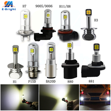 цена на 2Pcs DC12V/24V 2525 40W Nonpolarity XBD Led Fog Light Bulbs 9005 9006 H7 H11/H8 H3 H1 P15D BA20D 880 881 360Degree Car White