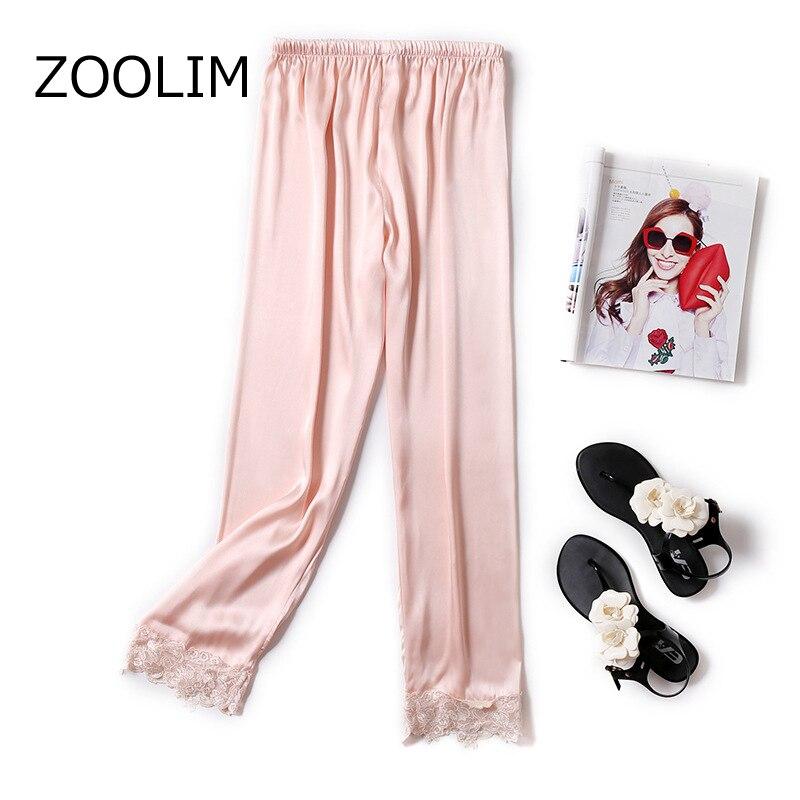 Осенние женские Сатиновые пижамные штаны, Свободные повседневные пижамные штаны, ночная одежда, штаны для отдыха, домашняя одежда