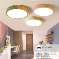Nordic Loft Ultra thin Multicolor Circular LED Ceiling Lamp Wooden Office Bedroom Study Living Room Hall Ceiling Lights