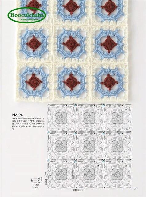 Online Shop New Continuous Crochet Motifs Pattern Book Japanese