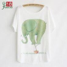 Bílé tričko s krátkým rukávem a obrázkem slona