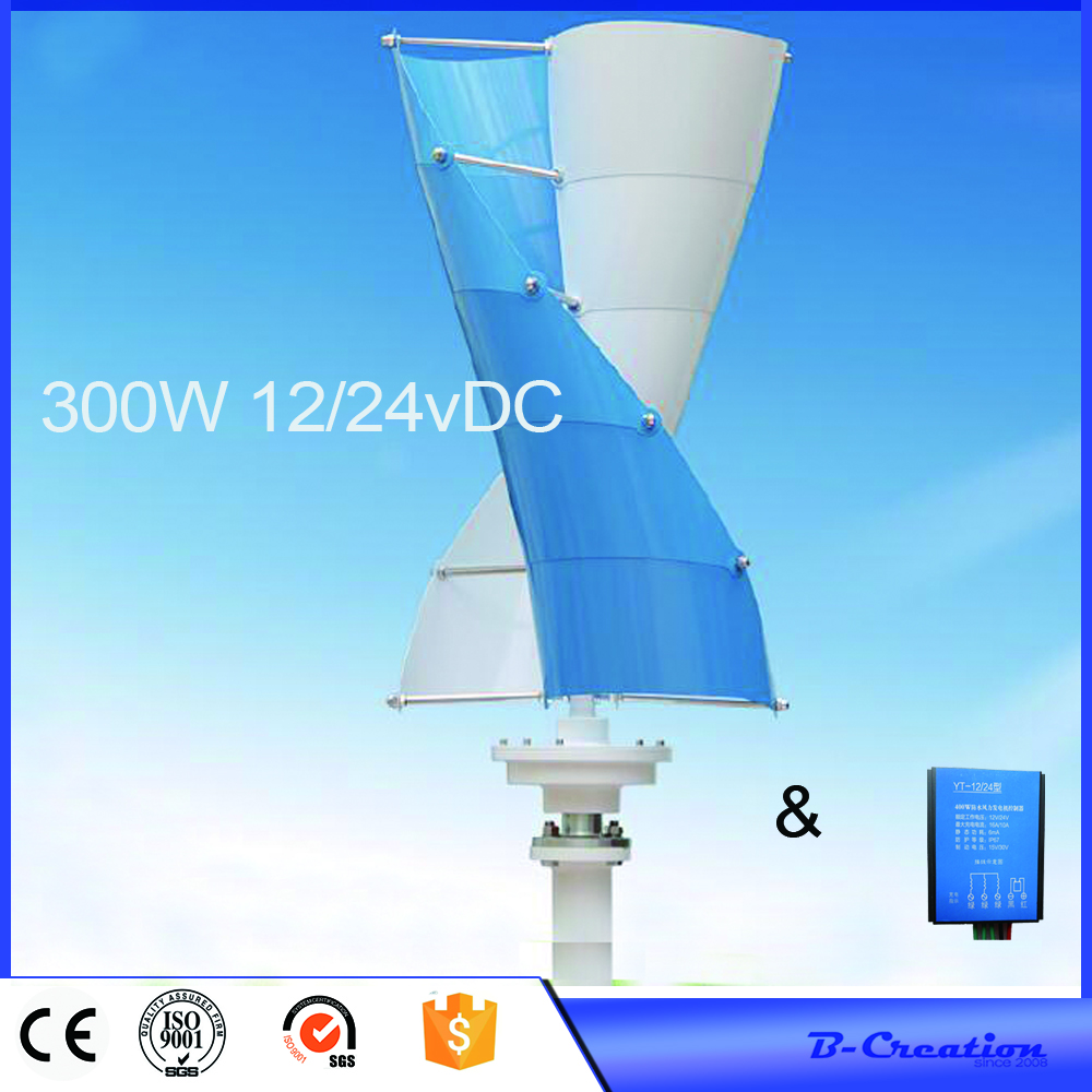 HOT SALE!! 300W Vertical Axis Wind Turbine Generator, 12V/24V Wind Generator 300W CE/RoHS approved wind turbine power generator free shipping 600w wind grid tie inverter with lcd data for 12v 24v ac wind turbine 90 260vac no need controller and battery