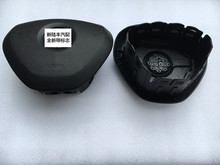 Car SRS Cover For Skoda Steering Wheel Cover