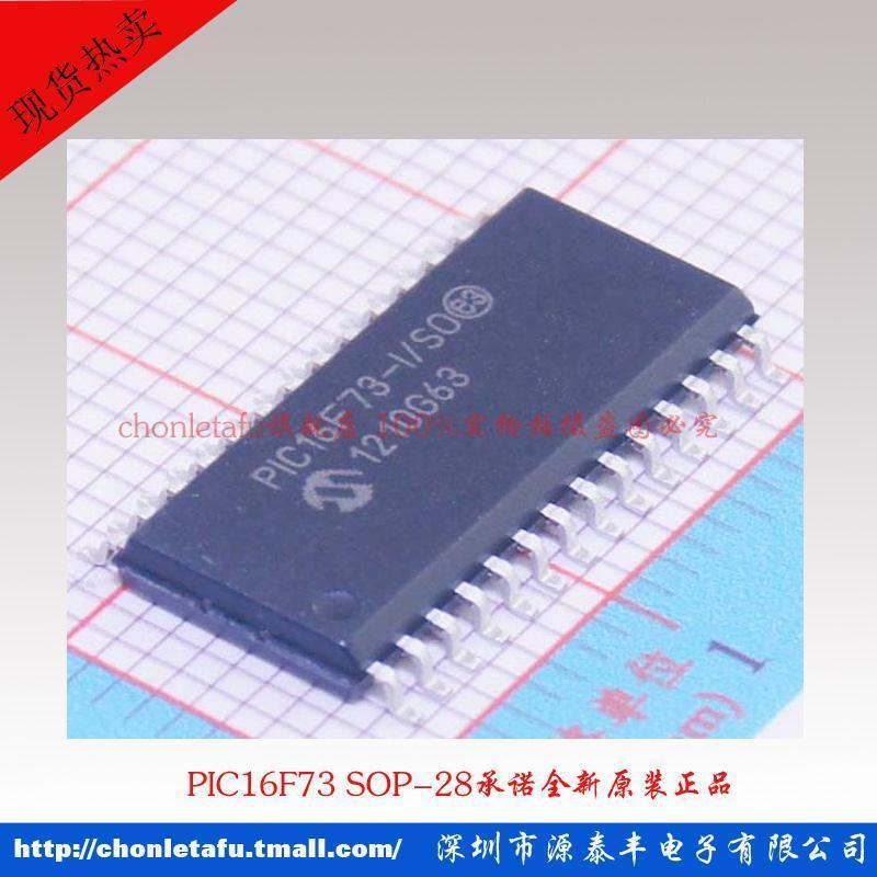IC PIC16F73 PIC16F73-I PIC16F73-I/SO SOP-28 Original authentic and new Free Shipping IC