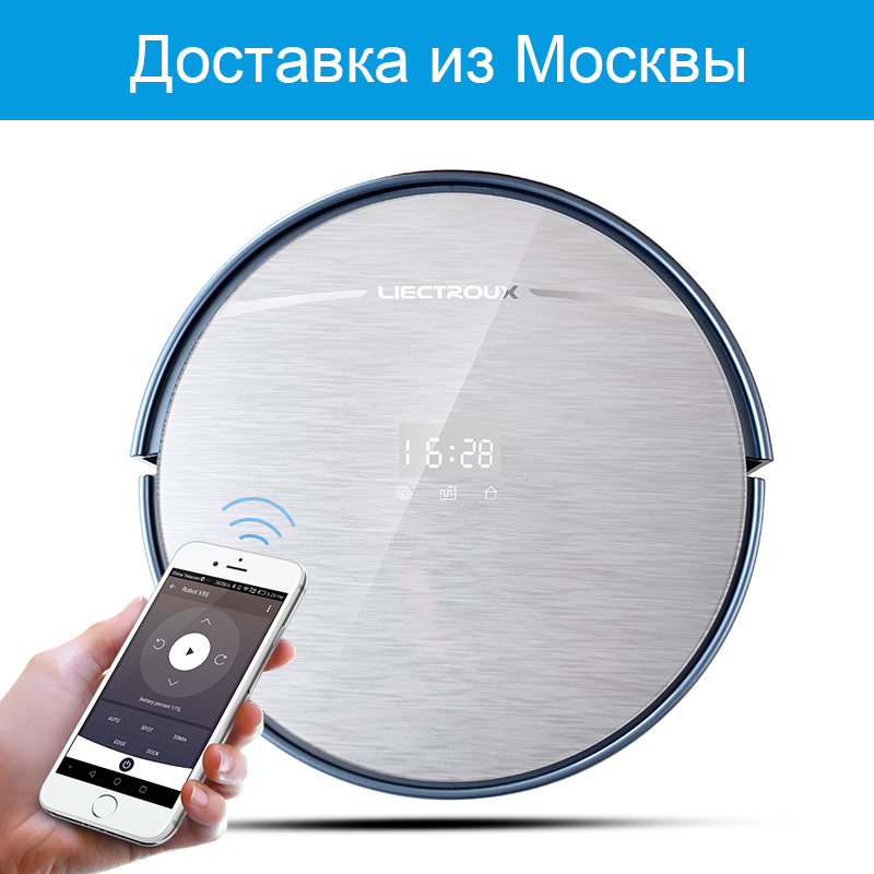 (RU warehouse)LIECTROUX Robot Vacuum Cleaner X5S Gyroscope Navigation wet&dry WIFI APP Control Water Tank Lionbattery remote map liectroux b2005plus robot vacuum cleaner with water tank wet