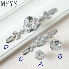 Glass Dresser Knobs  Crystal Drawer Pulls Handle Silver Chrome Clear Rhinestone Cabinet Door BackPlate Bling Blings