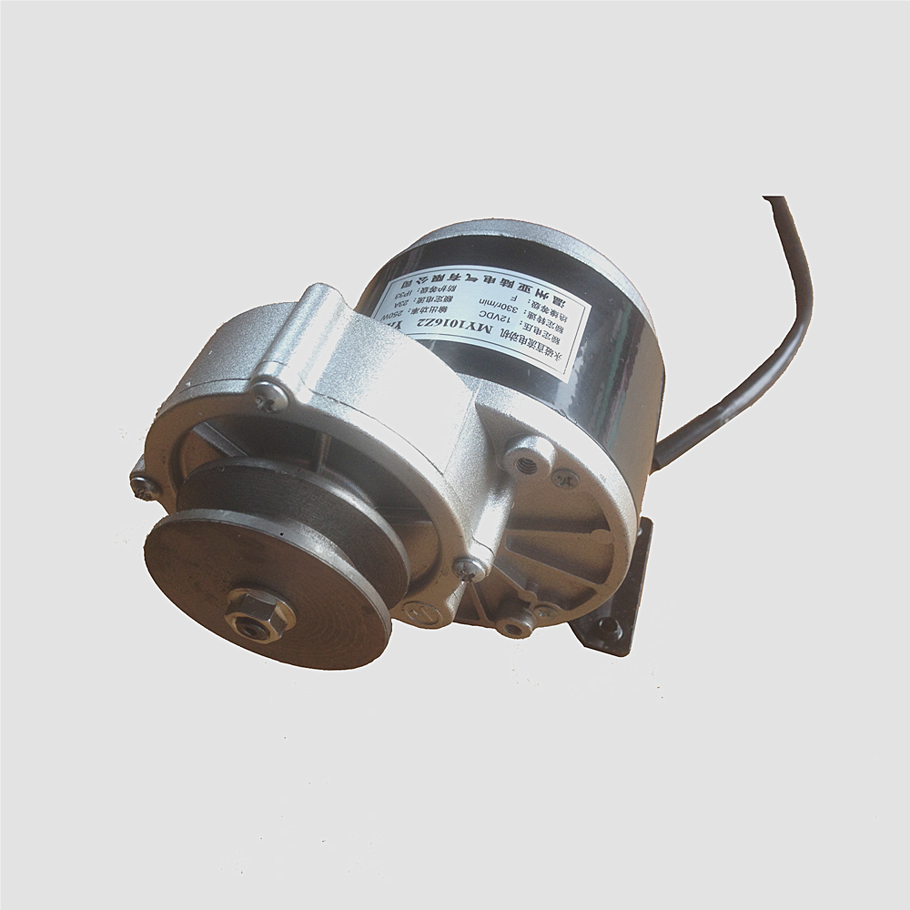 Free shipping pulley motor 250W12V for recreational equipment and industrial equipment, blowers or other transmission equipment free shipping light weight crank pulley new for nissan skyline gtr bnr32 rb26 dett rb20 rb25 underdrive crank pulley yc100829