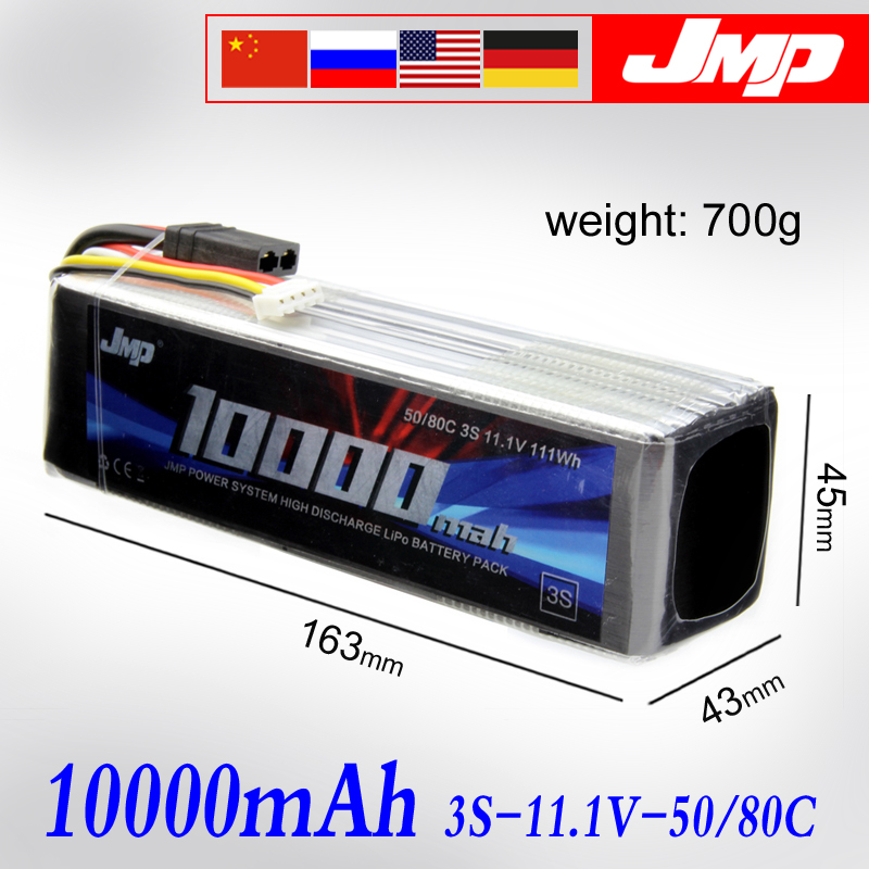2pcs JMP Lipo Battery 3S 10000mAh 11.1V Battery Pack 60C Battery for TRAXXAS X-MAXX 77086-4 SPARTAN DCB-M41 marshall mpm4e jmp 1 footswitch 4 way