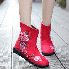 18 мода зима новый ретро в этническом стиле старого Пекина обувь с вышивкой два хлопка вышивка сапоги короткие сапоги плюс бархатные теплые