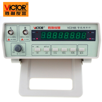 VICTOR VC3165 digital Precision Frequency meter Automatic intelligent range 0.01Hz 2.4GHz 2Input Channels AC/DC coupling 8 digit