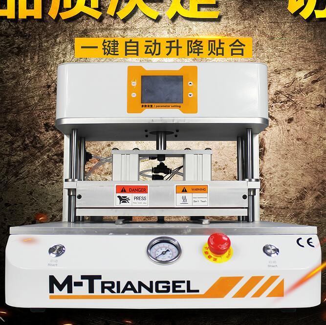 Automatic 12 inch Vacuum Oca Laminating Machine for iPhone iPad Air 2 new built in vacuum oca film laminating machine polarizer for lcd film oca laminator 110v or 220v