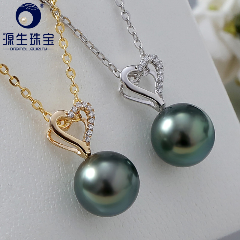 YS 14K Gold Pendant Saltwater Pearl Pendant Necklace For Women