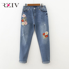 RZIV 2017 jeans woman casual pure color jeans flowers embroidered holes jeans